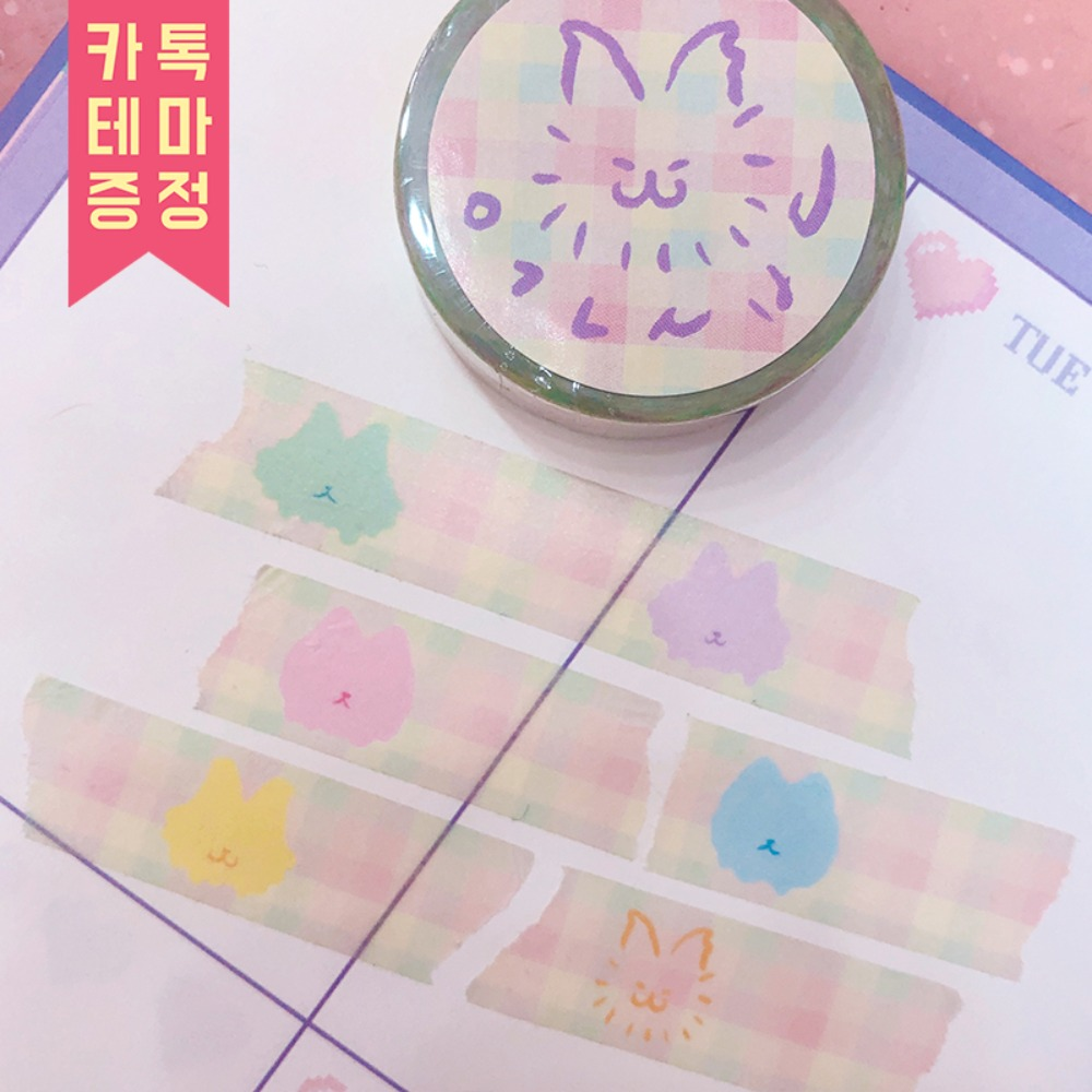 monster cat guardians* jelly labeling masking tape