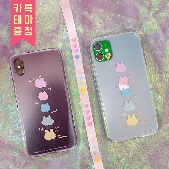 monster cat guardians* gel hard phone case